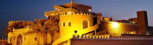 SAUDI ARABIA2